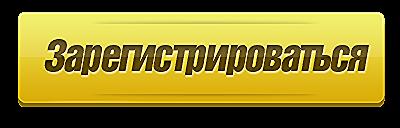 http://cs01.services.mya5.ru/-/06TTNxxm4qx64S4-t9Vmhg/sv/image/a3/0a/e2/199431/132/knopka2.png