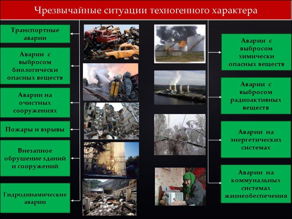 slide-7.jpg?1501200712
