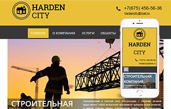 Готовый шаблон для сайта строительной компании – подстройте сайт под вас за считанные минуты. Начните прямо сейчас