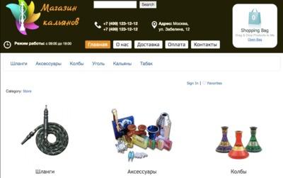 Нужен магазин по продаже кальянов? Создайте сайт на данном шаблоне! Вы сможете быстро добавить свои товары на витрину и начать продавать. Попробуйте прямо сейчас!
