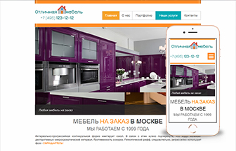Если вы занимаетесь изготовлением мебели, то этот профессиональный шаблон идеально вам подходит! Попробуйте создать сайт прямо сейчас!
