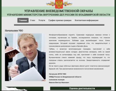 Шаблон отлично подойдет представителям государственных ведомств в сфере силовых структур. На A5.ru возможна безналичная оплата со всей отчетностью.
