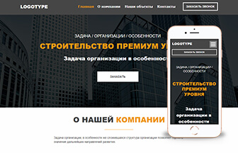 Бесплатное продвижение сайтов по строительству алекс экслер создание и раскрутка сайтов в интернете скачать бесплатно