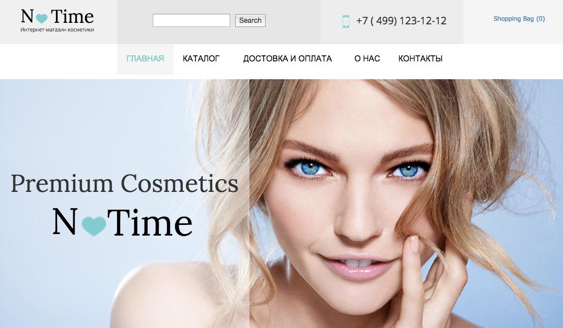 Данный шаблон предназначен для быстрого создания Интернет-магазина на тему косметики. Вы сможете буквально за полчаса настроить собственный магазин. Начните прямо сейчас!