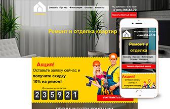 Данный одностраничный сайт мы сделали специально на тему ремонта квартир. Создайте лендинг прямо сейчас, это невероятно просто!