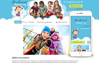 Если вам нужно сделать сайт для детского сада, то этот шаблон вам хорошо подойдет. Посмотрите, какой же он милый :)