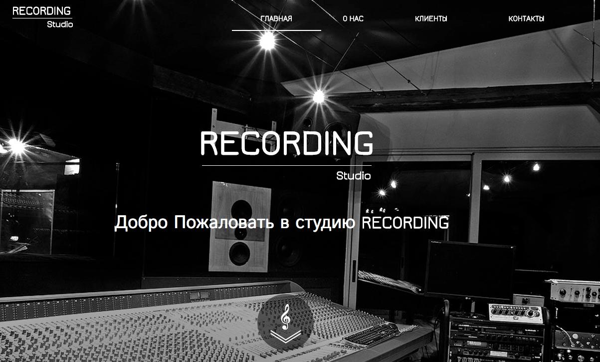 Данный уникальный шаблон мы сделали для студий звукозаписи. Если Вы занимаетесь данным направлением и Вам нужен сайт — смело выбирайте этот шаблон!
