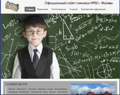 Этот шаблон идеально подходит для любой школы. Попробуйте создать сайт прямо сейчас! Мы предоставляем все необходимые бухгалтерские документы