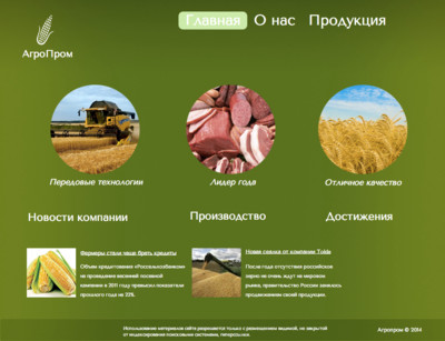 Если деятельность вашей компании связана с агробизнесом и сельским хозяйством, то данный шаблон вам может подойти. Попробуйте сделать сайт прямо сейчас, это проще, чем вы всегда думали!