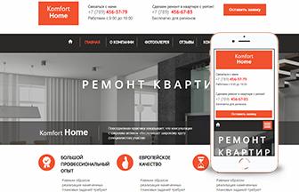 Если вам нужно сделать сайт для компании, занимающейся ремонтом квартир, то данный современный шаблон вам подойдет. Создайте сайт прямо сейчас — это очень просто на A5.ru