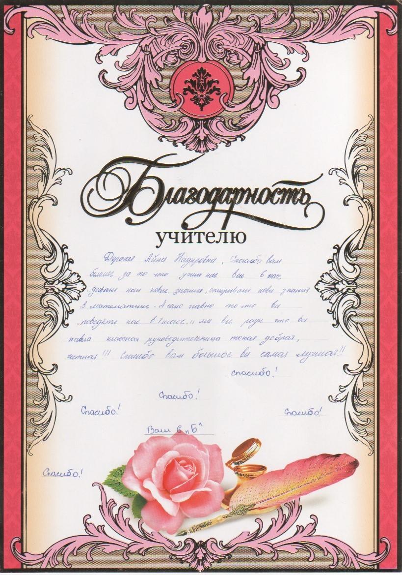 Поздравление для выпускников 11 класса от учителя русского языка