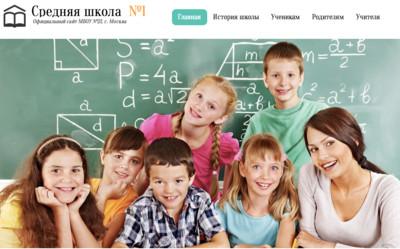 Вам нужно сделать сайт для школы? Замечательно! Ваш сайт уже готов! Мы постарались сделать данный красивый и профессиональный шаблон максимально подходящим школе. Попробуйте создать сайт прямо сейчас! С нами это очень быстро!