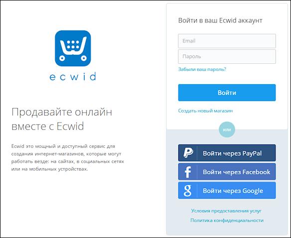 Как создать учетную запись e mail - Olympicprint.ru