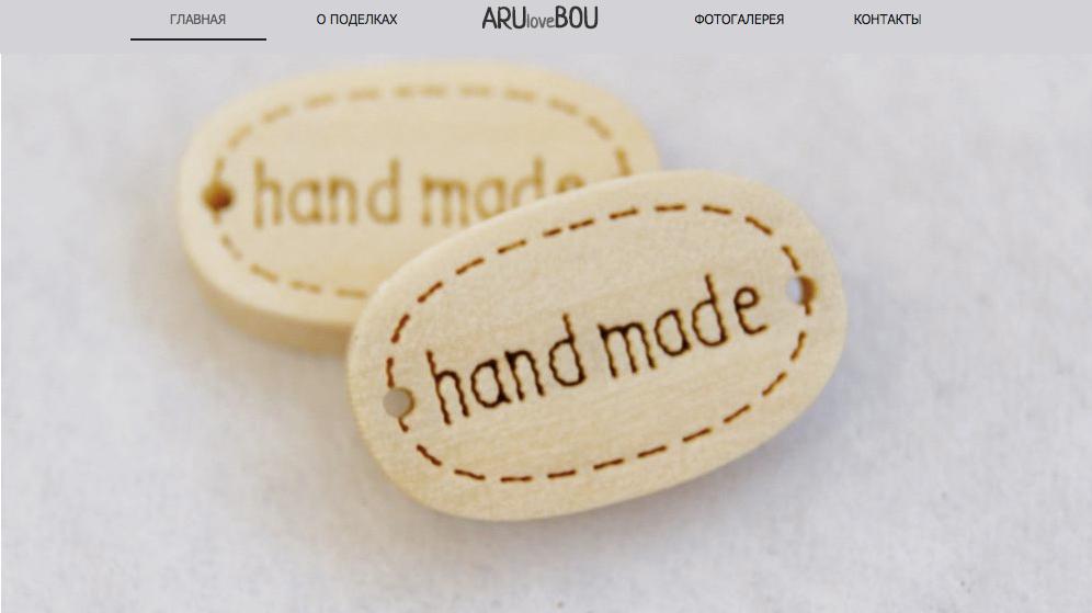 Этот красивый шаблон мы сделали на тему изготовления товаров.  Создайте сайт прямо сейчас без всякого программирования.