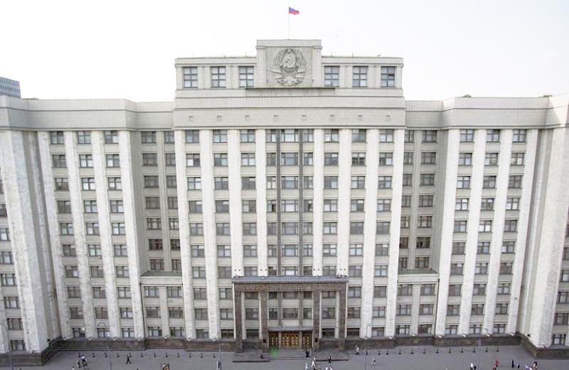 России нужна влиятельная диаспора за рубежом