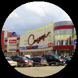 Торгово-развлекательный комплекс «Столица»