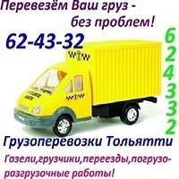 L3NvVWQqe-I%D0%9F%D0%9C%D1%8C%D0%B4.jpg?