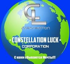 маркетинг корпорации CL