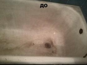 фото ванны до покрытия, после покрытия,