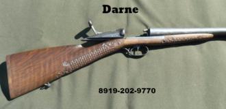 Darne ружье, эксклюзивное оружие Darne,